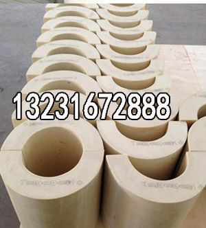 优品高密度聚氨酯管托